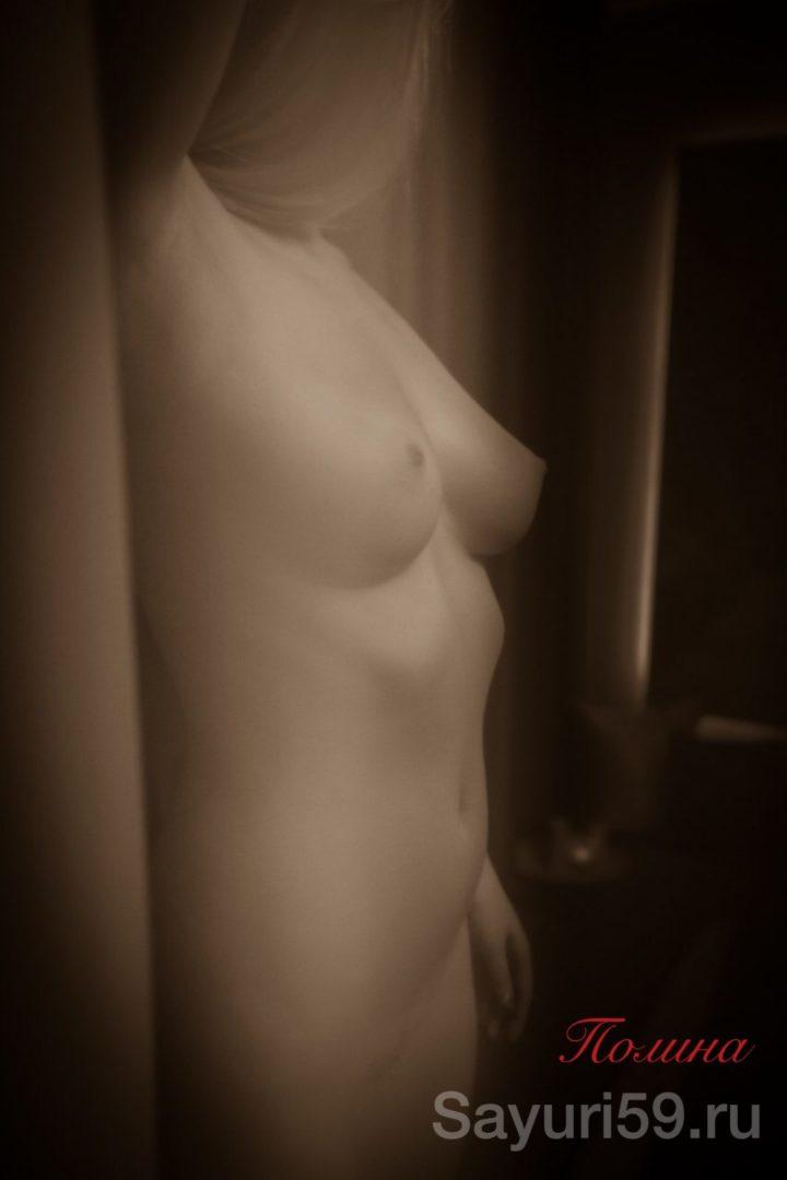 Полина - мастер эротического массажа