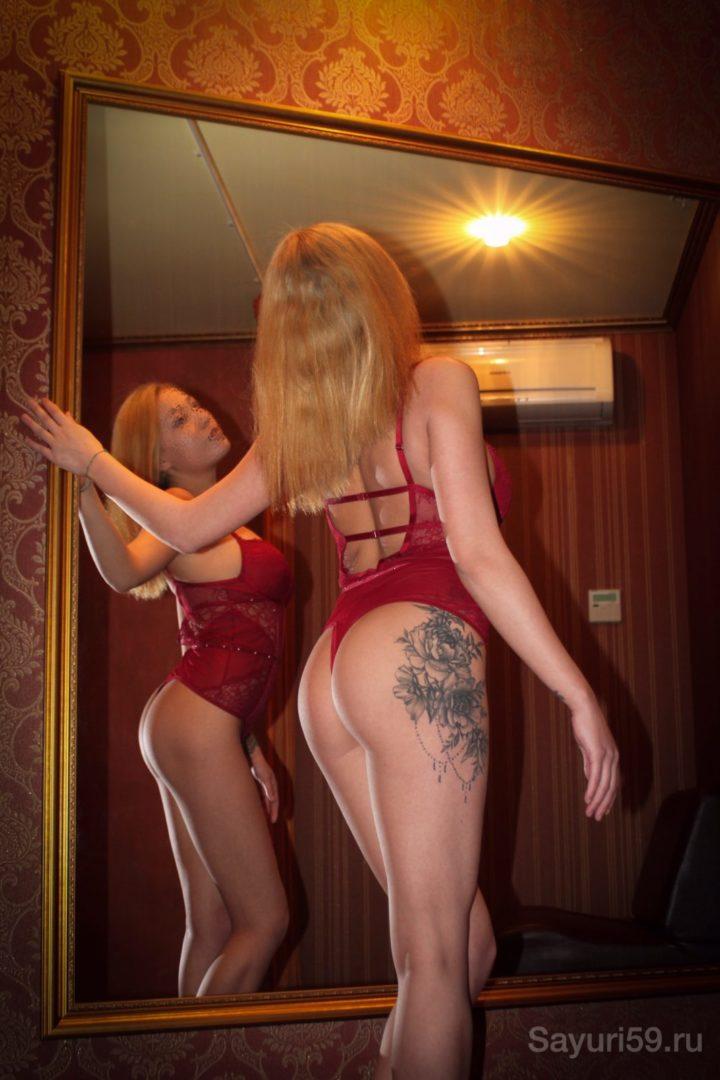 Евгения - мастер эротического массажа