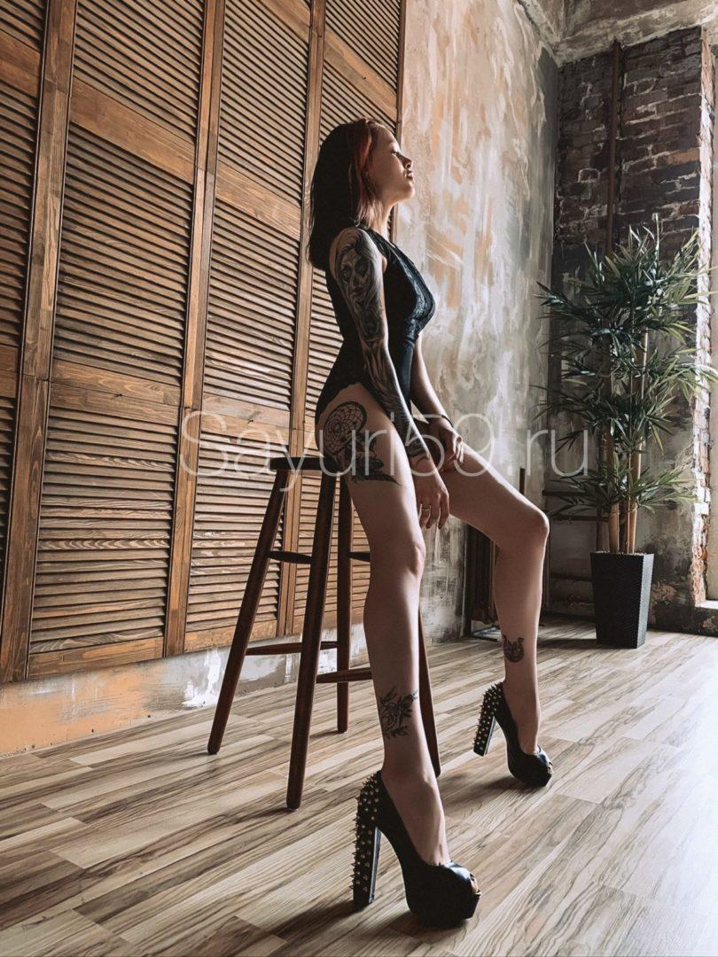 Катя - мастер эротического массажа