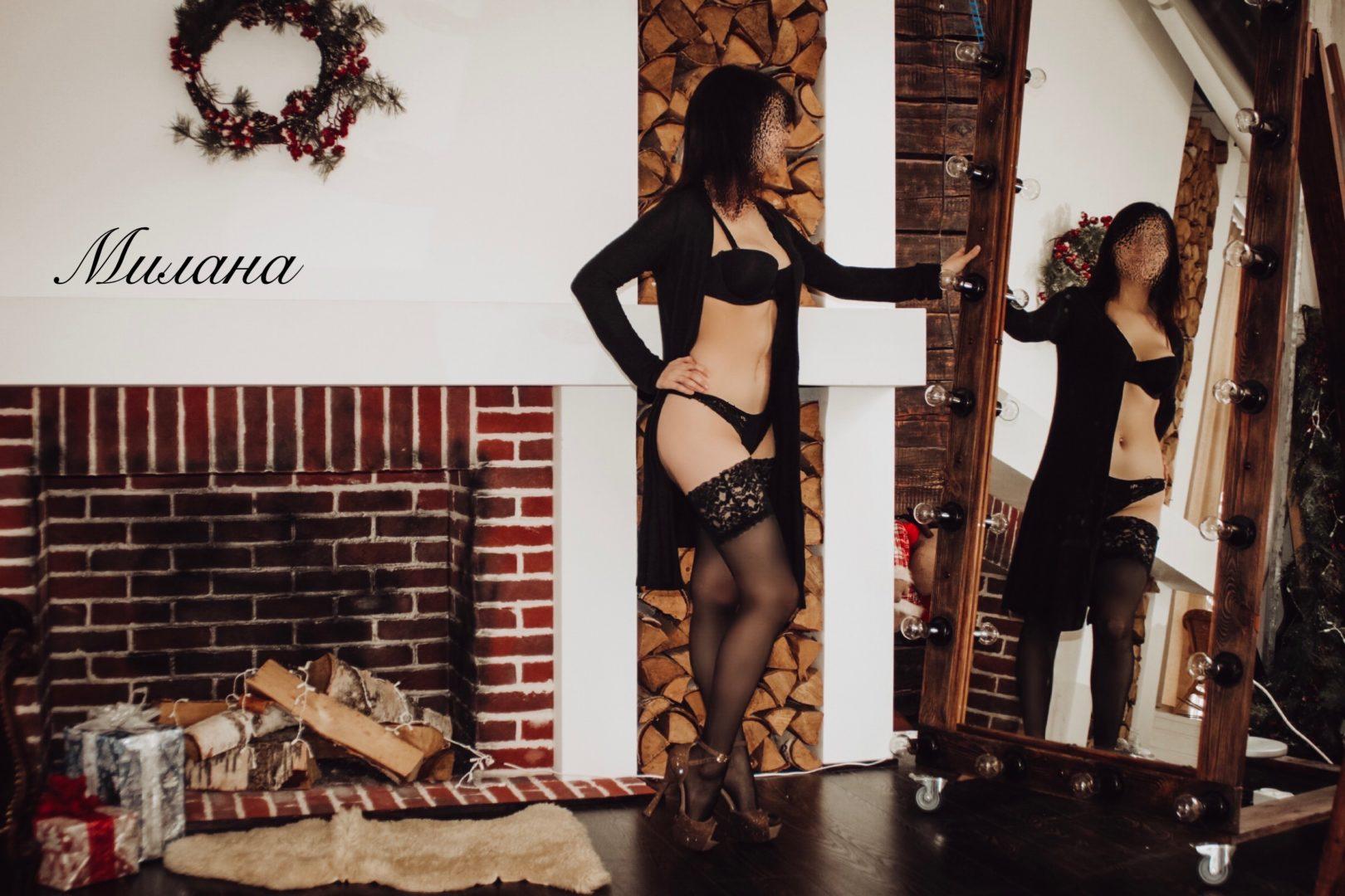 Милана - мастер эротического массажа