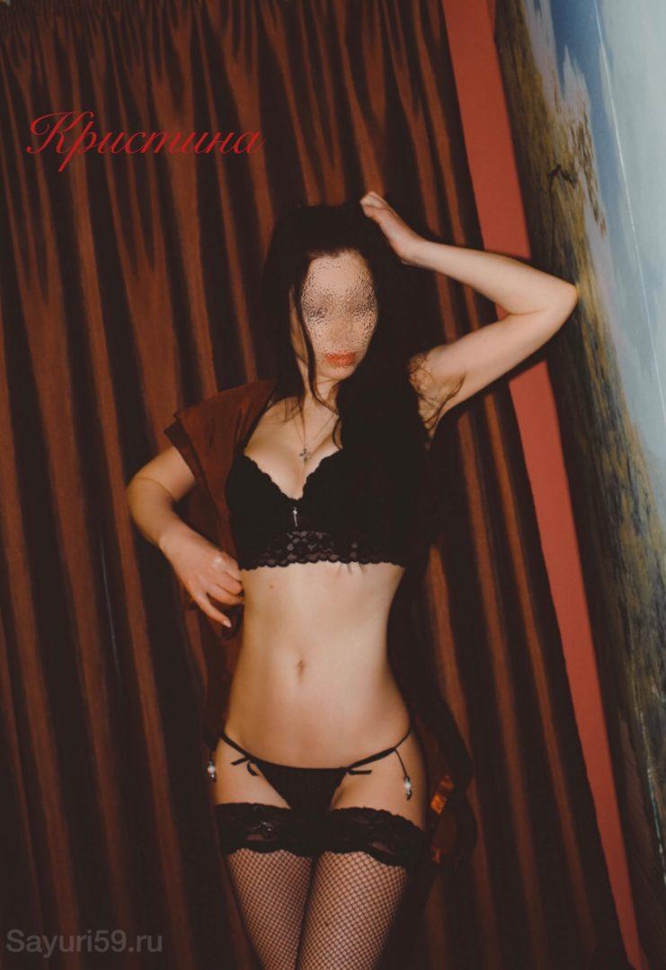 Кристина - мастер эротического массажа